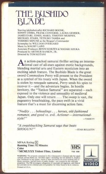 Bushido Blade VHS USA.A1e